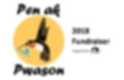 PAP ESW Fundraiser Splash.png