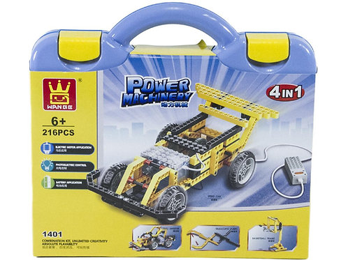 4in1 Power Machinery Speed Car Set (216 Pieces)