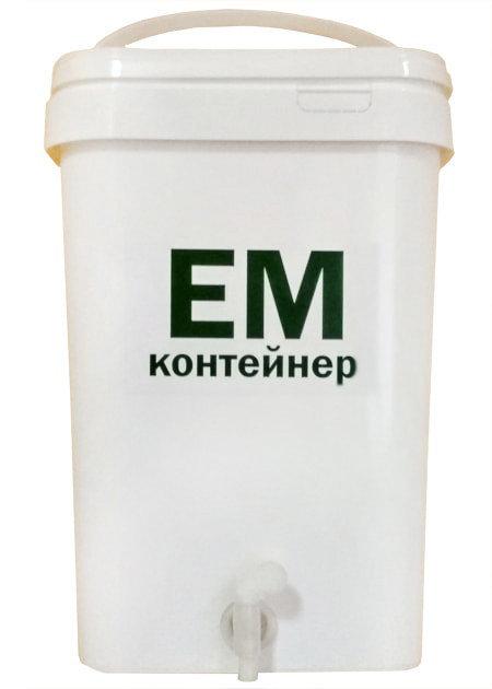 ЕМ-контейнер для компосту 20л