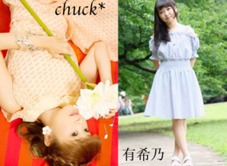 Chuck*&有希乃ボーカルレッスン生放送スタート