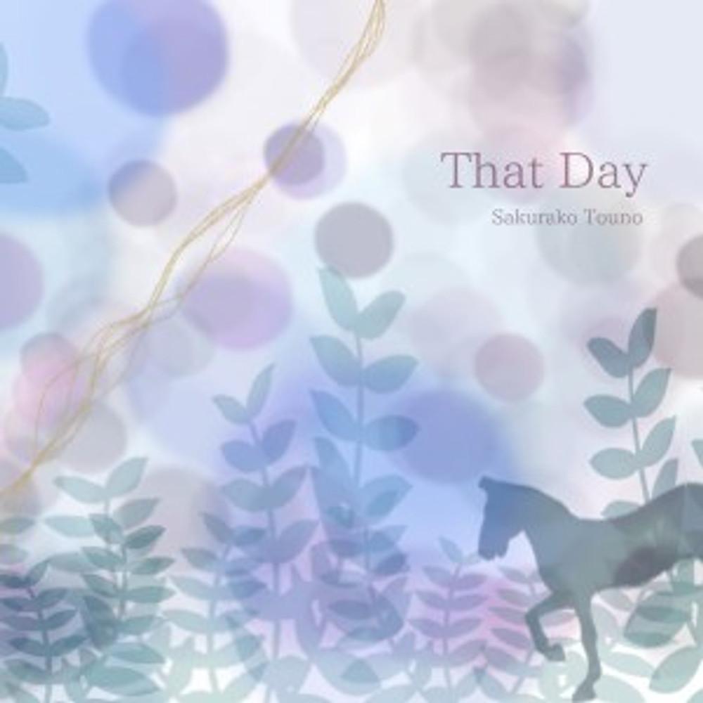 thatday net