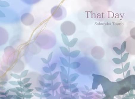 藤野櫻子 最新アルバム「That Day」リリース