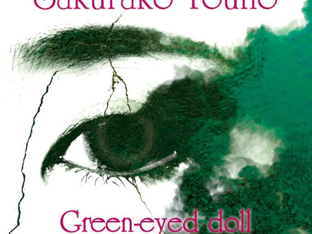 2019年1月下旬リリース 藤野櫻子  ・最新アルバム「Green-eyed doll」及び ・先行シングル「Green-eyed doll ~to be continued~」 情報公開
