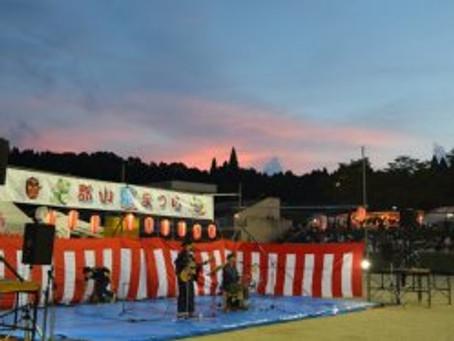8月4日(土) 有希乃「郡山夏まつり」ライブ@鹿児島
