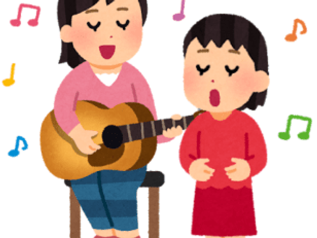 ボーカルレッスン代の親子割引のお知らせ
