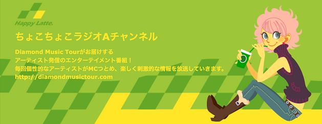 スクリーンショット 2020-07-12 12.34.21.png