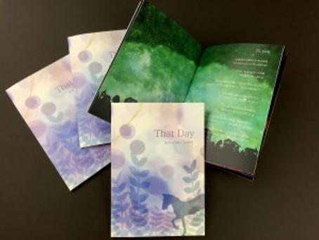 歌声とデザインで心を癒す、藤野櫻子アルバムジャケット詩集「That Day」発売