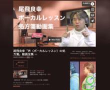 スクリーンショット 2020-02-19 4.45.24.png