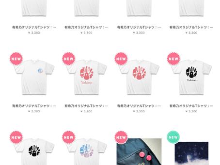 【お知らせ】有希乃Tシャツ新シリーズリリース