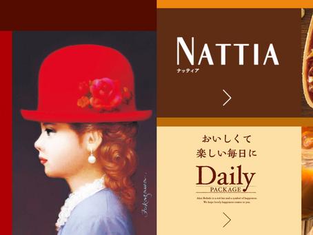 『赤い帽子』シリーズがリニューアル