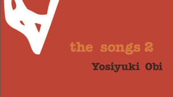 The songs2(2006年度作品)尾飛良幸