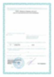 Лицензия 1_page-0002.jpg