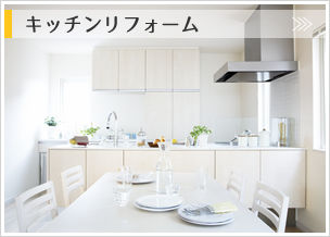 our_kitchen.jpg