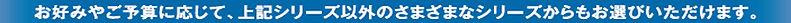 pana_okonomi.jpg