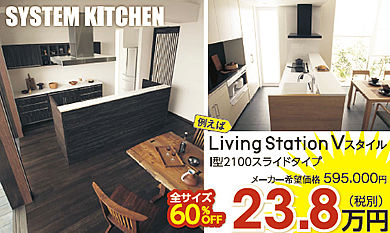 pana_kitchen.jpg