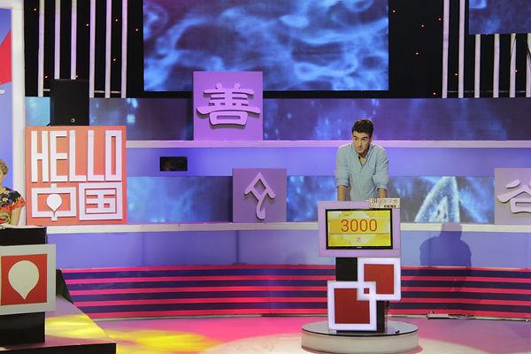 2014年 蓝子龙才加广东电视台的Hello中国节目.JPG