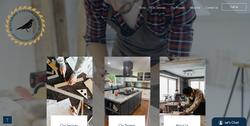 Blackbird Custom Cabinets Website