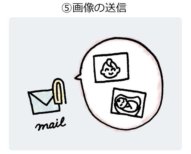 or5.jpg