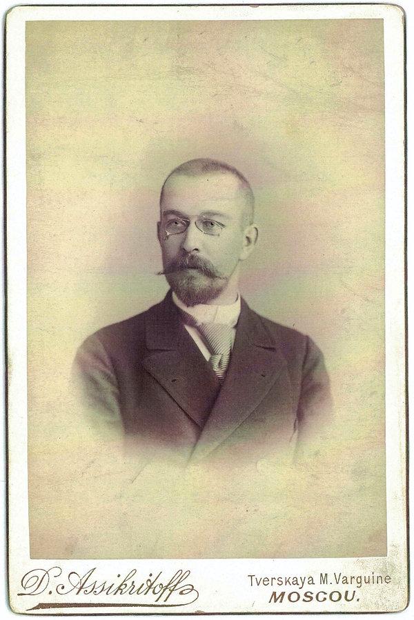 Николай Петрович Губонин.jpg