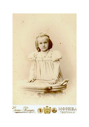 Мама бабы Лизы - Мария Сергеевна Губонин