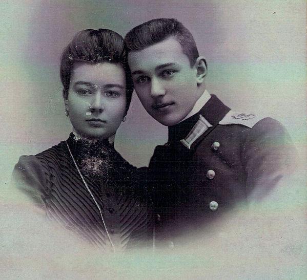 Петр Николаевич и Ольга Николаевна Губон