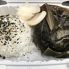 Lau Lau Plate