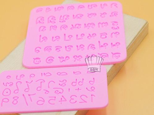 พิมพ์ซิลิโคนตัวอักษรไทย