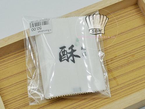 ถุงกระดาษใส่ทาร์ตสับปะรด7cm