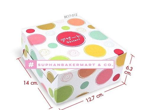 กล่อง Snack-กล่องใส่อาหารว่างมาการอง