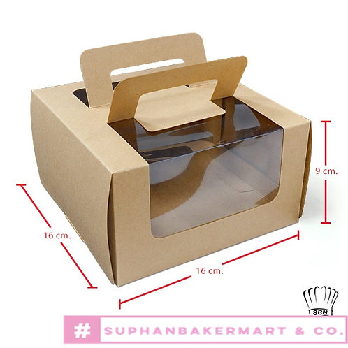กล่องเค้กครึ่งปอนด์ หูหิ้วเหลี่ยมมีหน้าต่าง คราฟท์