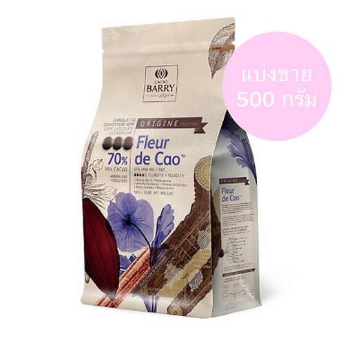 CACAO BARRY chocolat de couverture noir Dark Chocolat Couverture Fleur de Cao 70