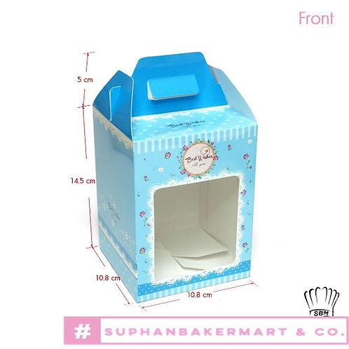 กล่องจัด Gift set ทรงเหลี่ยม 5.5 นิ้วสีฟ้า
