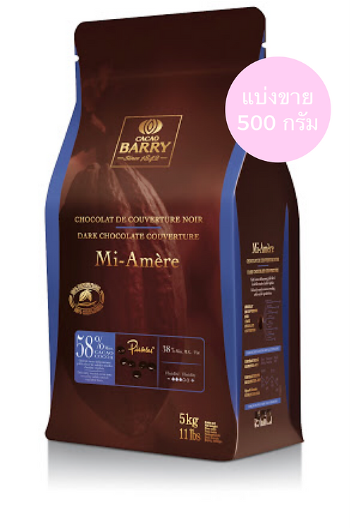Cacao Barry Mi-Amere 58%