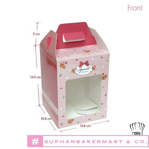 กล่องจัด Gift set ทรงเหลี่ยม 5.5 นิ้วสีชมพูลายโบว์