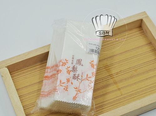 ถุงกระดาษใส่ทาร์ตสับปะรด 5 cm
