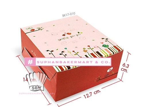 กล่อง Snack-กล่องใส่อาหารว่างลายนก