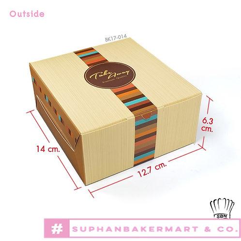 กล่อง Snack-กล่องใส่อาหารว่างสีเบจลาย Thank You