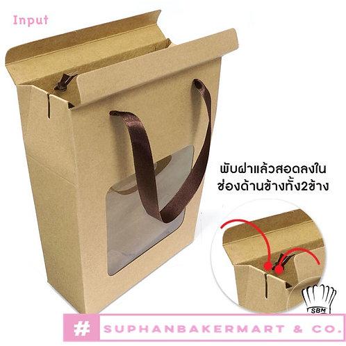 กล่องหูหิ้วคราฟท์ 7.5 นิ้ว
