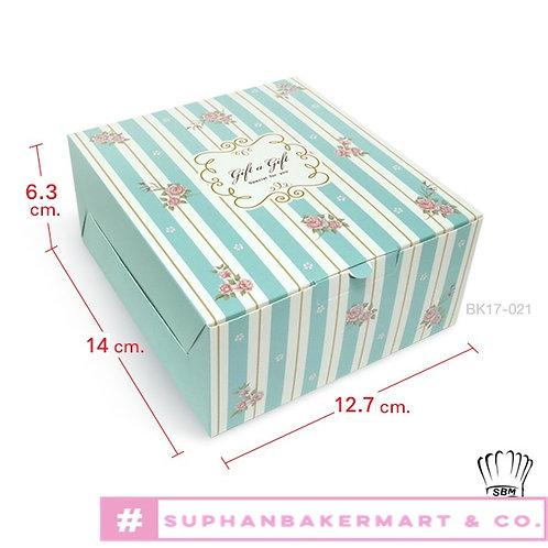 กล่อง Snack-กล่องใส่อาหารว่างสีฟ้าลายทาง