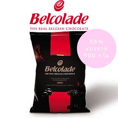 ช๊อคโกแลต Belcolade chocolat noir dark chocolate chocolate negro min cocoa 55.0%
