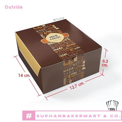 กล่อง Snack-กล่องใส่อาหารว่างลายโฮมเมด