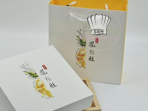 เซ็ตกล่อง+ถุงขนมสำหรับใส่ทาร์ตสับปะรด