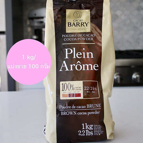 Cacao Barry Cocoa powder Plein Arome