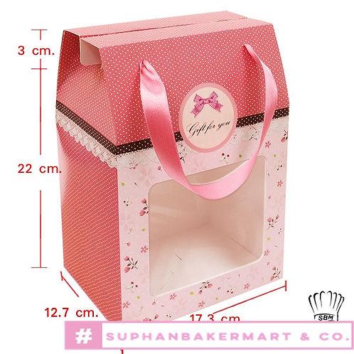กล่องคุกกี้-กล่องหูหิ้ว 9 นิ้วสีชมพูอ่อน