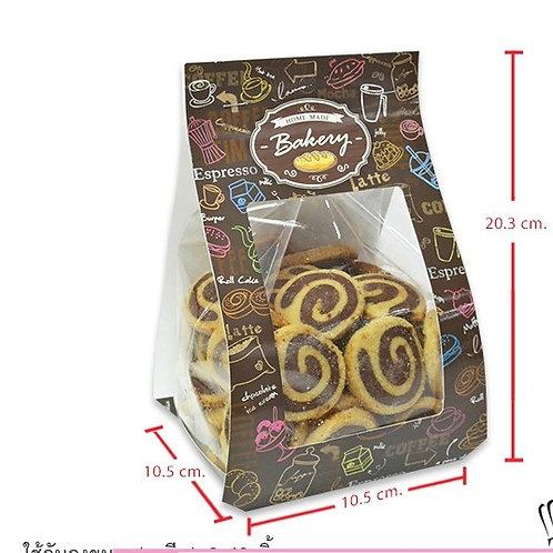 กระดาษห่อถุงขนม 8 x 12 นิ้ว ลายเบเกอรี่สีน้ำตาล
