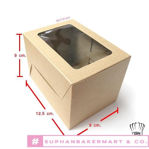 กล่องเค้กชิ้น-กล่องคุกกี้คราฟท์ มีหน้าต่าง