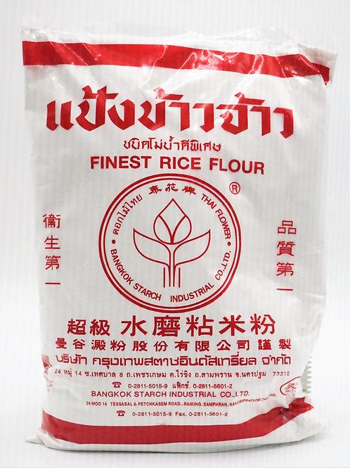 แป้งข้าวเจ้า ตรา ดอกไม้ไทย