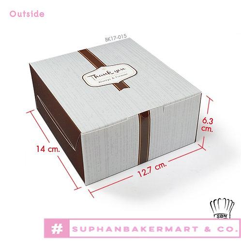 กล่อง Snack-กล่องใส่อาหารว่างสีเทาลาย Thank You