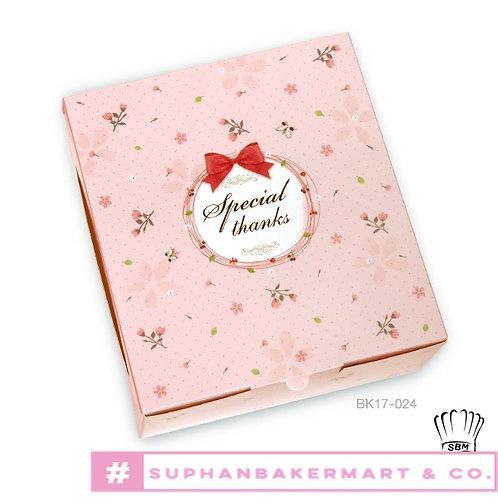 กล่อง Snack-กล่องใส่อาหารว่างลายดอกไม้ชมพู