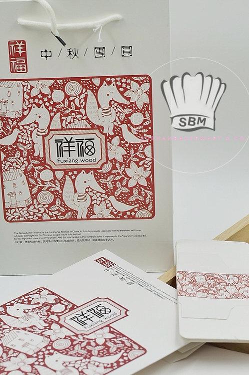 เซ็ทถุงขนม+กล่องขนมไหว้พระจันทร์ลายจีน